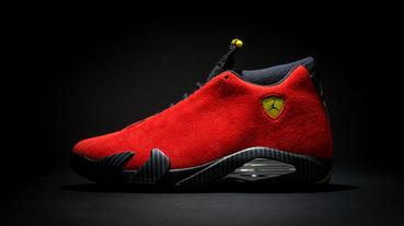 勘履訪客 / Air Jordan 14 'Ferrari'