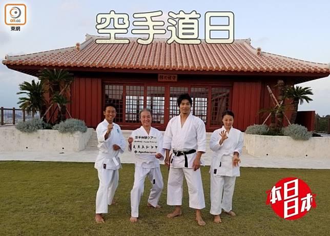 守禮之館位於豐見城城址公園的沖繩空手道會館內,備有空手道體驗可預約參加。(互聯網)