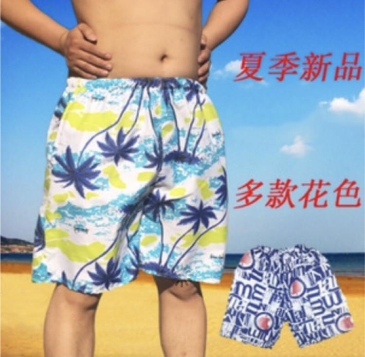 【颜色】:多種圖案(隋機出貨) 【尺寸】:褲長52cm 最大腰圍100cm