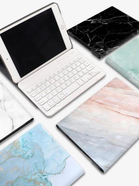 指尖迷戀ipad2018新款保護套air2蘋果平板pro11寸帶藍牙鍵盤迷你4大理石mini2殼 極客玩家