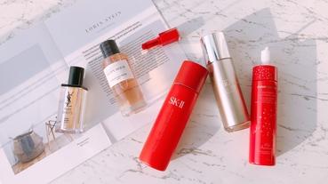 【美妝編輯來推薦】SK-II新年限定版、YSL仙人掌精華、Revive身體精華、Dior香氛世家…新年就要新的開始,臉色和身體都是!