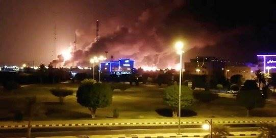 kilang minyak arab saudi terbakar. ©2019 VIDEOS OBTAINED BY REUTERS/via REUTERS
