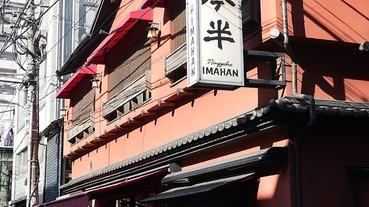 #食好西 (請自行bookmark!)一年一度的任食高級壽喜燒﹗