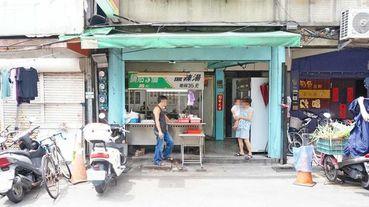 【台北美食】鍋貼專賣店-隱身在巷弄裡的超便宜又美味的鍋貼店