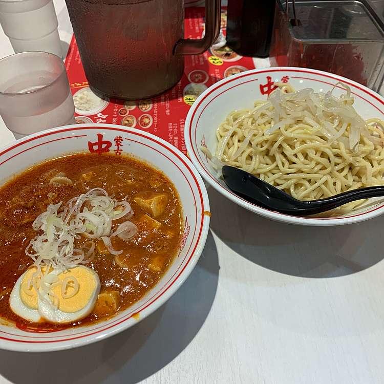 新宿区周辺で多くのユーザーに人気が高いつけ麺蒙古タンメン中本 新宿店の冷し五目味噌タンメンの写真