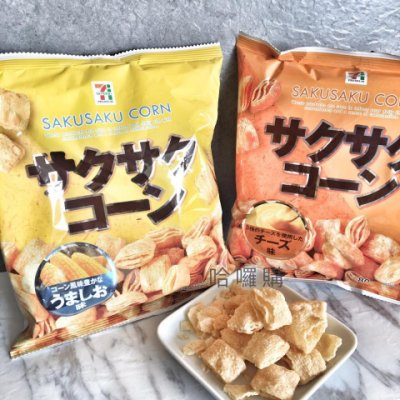 『哈囉購』現貨 獨家!日本7-11境內限定 四層玉米餅濃湯 起司風味牛角玉米餅乾 玉米脆餅 g/包 另有一蘭泡麵