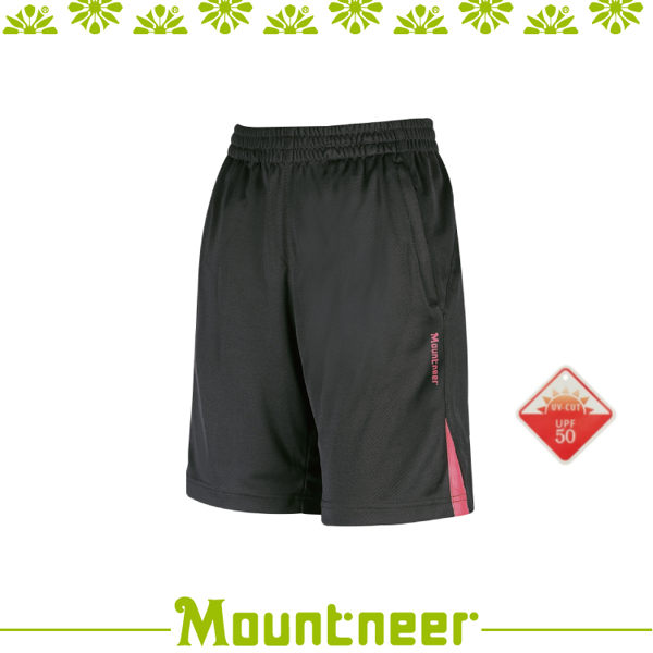 【Mountneer 山林 中性透氣排汗針織短褲《深灰》】31S56-11/抗UV/UPF50+/吸濕排汗/透氣/休閒★滿額送