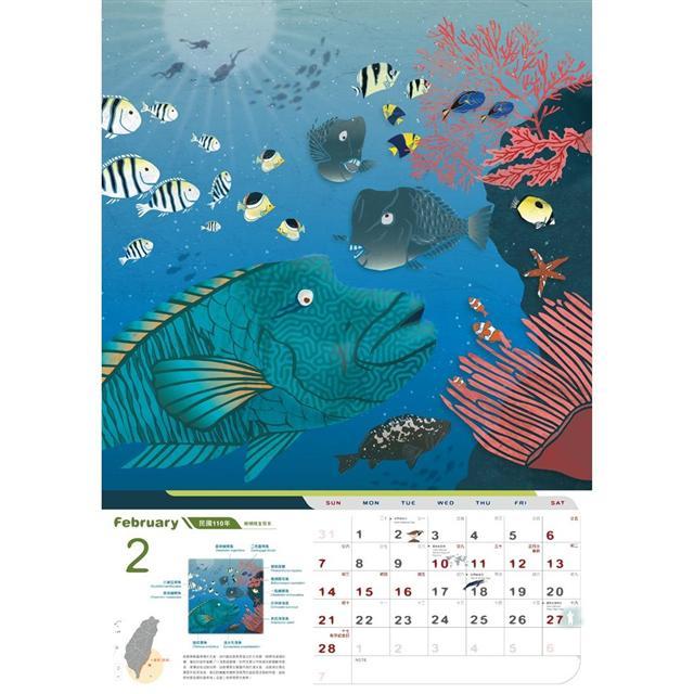 一起來探尋各地區海洋生態系的奧秘吧! 即日起開放預購,11月30日起陸續供貨