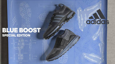新聞分享 / 高球場上新配色 adidas Golf Blue BOOST 系列登場