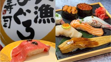 迴轉壽司直送包廂!「大漁迴轉壽司」新開幕,加碼和牛握壽司、鮪魚大腹握壽司買一送一