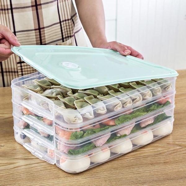 冰箱餃子盒凍餃子托盤速凍水餃餛飩放雞蛋食物保鮮收納盒多層家用