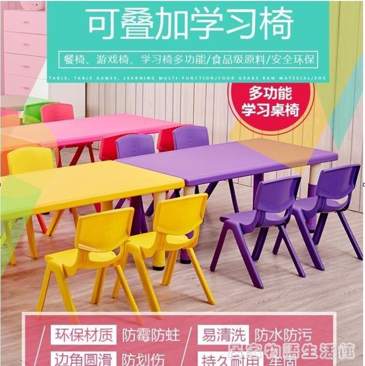 兒童椅子凳子小板凳靠背幼兒園小孩桌椅塑料家用加厚座椅