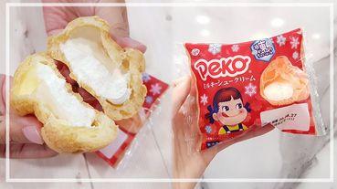 不二家泡芙冰淇淋7-11也有了!加碼草莓的LOTTE爽冰淇淋&日本超夯的Coolish,全部都在7-11而已~