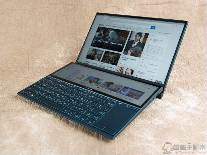 ASUS ZenBook Duo UX481 效能測試 -14
