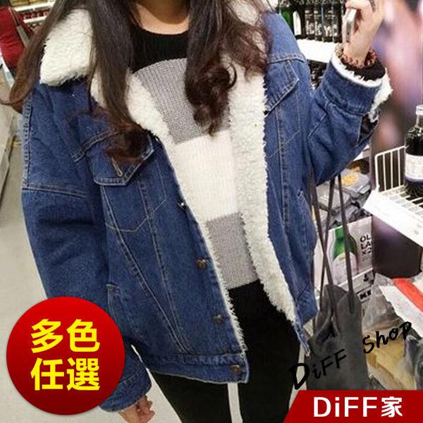 【DIFF】秋冬新款韓版超保暖加厚內刷毛 牛仔外套 絨毛牛仔單寧外套 厚 女裝 保暖外套【J47】