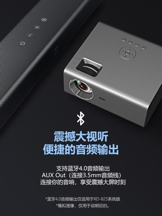 特賣3d放映機高清白天迷你4k投影小型激光電視墻投上看電影便攜式LX