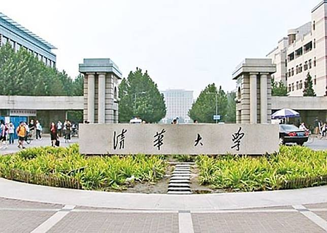 位於北京的清華大學排名第一,成為亞洲最佳大學。