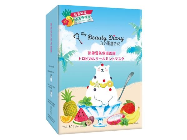 我的美麗日記~熱帶雪茶保濕面膜(7片入)【D128227】,還有更多的日韓美妝、海外保養品、零食都在小三美日,現在購買立即出貨給您。