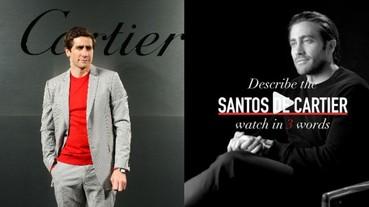 傑克葛倫霍正在創造歷史!成為奢華精品卡地亞 Santos de Cartier「首位名人形象大使」