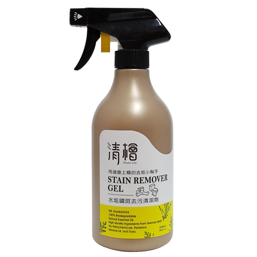 清檜 水垢鏽斑去污清潔劑500ml 混款