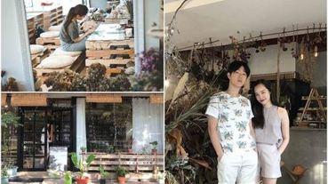 美女花藝師與文青男友的 12 萬圓夢改造日記!DIY 創意布置、家具採購心法大公開
