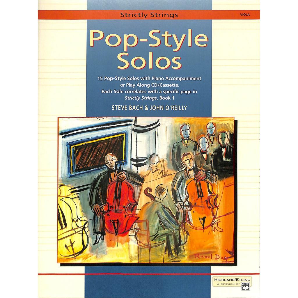 【Kaiyi music】Pop style solos viola