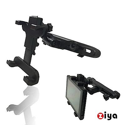 專為任天堂 Switch 設計。方便固定汽車椅座鐵桿。安裝容易,固定、拆卸超快速。