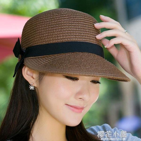 帽子女士夏天草帽遮陽沙灘帽防曬太陽帽鴨舌帽馬術帽戶外出游夏季『櫻花小屋』