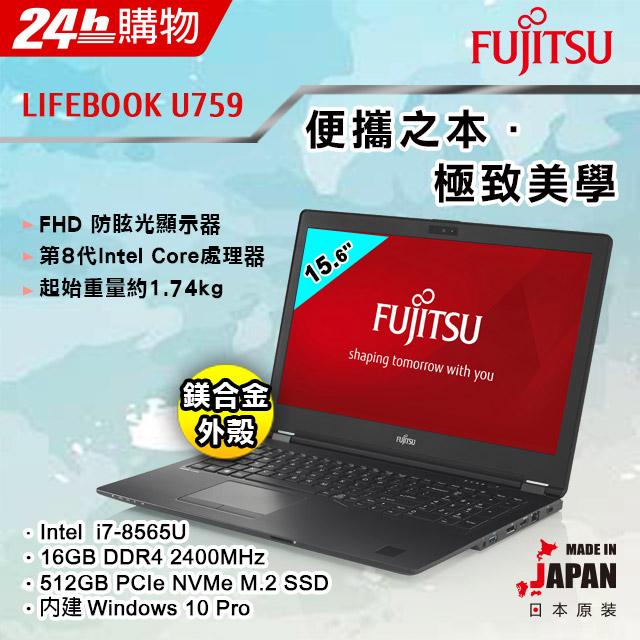 .處理器:第八代Intel Core i7-8565U.螢幕:15.6