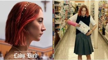 破「爛番茄」紀錄!擊敗皮克斯神作、《偷天鋼索人》 《Lady Bird》獲 173 評論創影史最高!