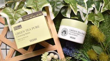 #韓物通。【YADAH】綠茶純淨潔膚卸妝膏100ml。卸妝洗臉一次完成。添加綠茶與12種天然植物油,成分溫和,洗後水嫩不緊繃