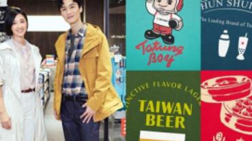桂綸鎂、李英宏將經典台灣味穿上身!UNIQLO在台十周年攜手春水堂、鼎泰豐等台灣品牌大玩創意!