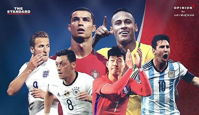 โฉมหน้า 32 ทีมที่ได้ไปเตะฟุตบอลโลก 2018 รอบสุดท้าย ความสดใหม่ที่เซอร์ไพรส์แฟนบอล