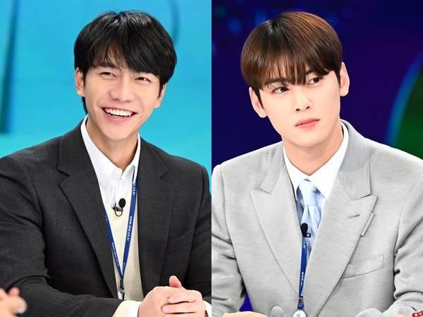 Lee Seung Gi dan Cha Eunwoo Debut Jadi Pembaca Berita di Variety Master in  the House