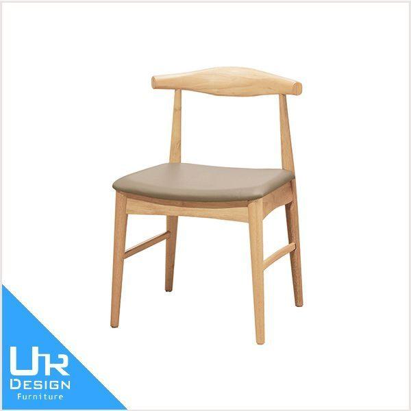 北歐鄉村風溫斯頓本色淺咖啡皮餐椅(19I20/B475-15)