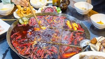 【中國重慶美食】牛玉堂老火鍋.重麻.重辣.重油.重鹹.重慶老火鍋的滋與味.淺談兩岸麻辣鍋的不同