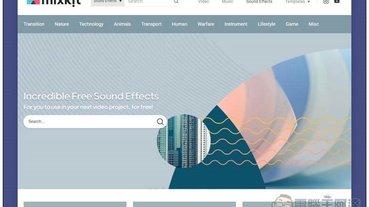 Mixkit Sound Effects 提供超過 3,000 首免費音效素材,讓你的影片更加生動,個人、商用皆可