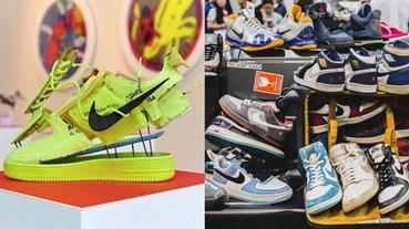 今年秋冬你還沒入手夢幻鞋款? 11/2-11/3 衝一波球鞋市集!