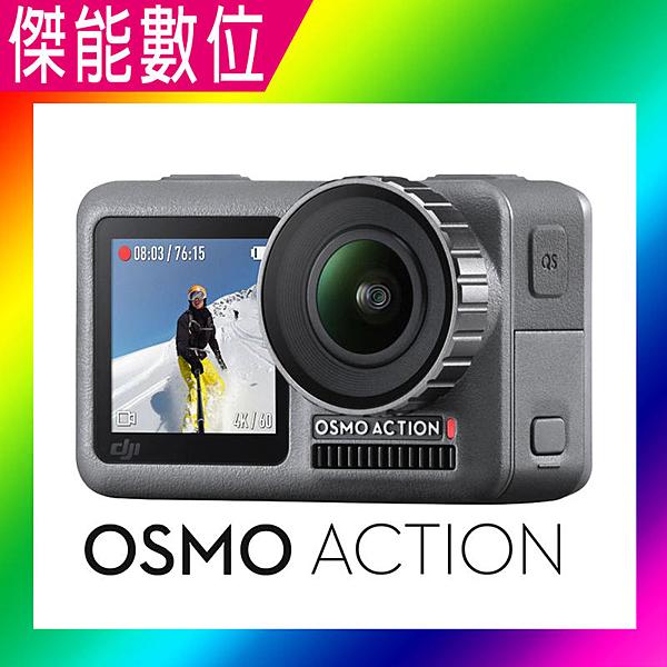 前後雙螢幕,可自由切換拍攝視角 4K HDR影片 語音控制 (支援中文/英文) 裸機防水可達11米