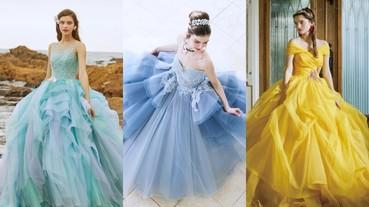 迪士尼官方唯一授權婚紗品牌Kuraudia!一系列浪漫公主婚紗實現你兒時的願望