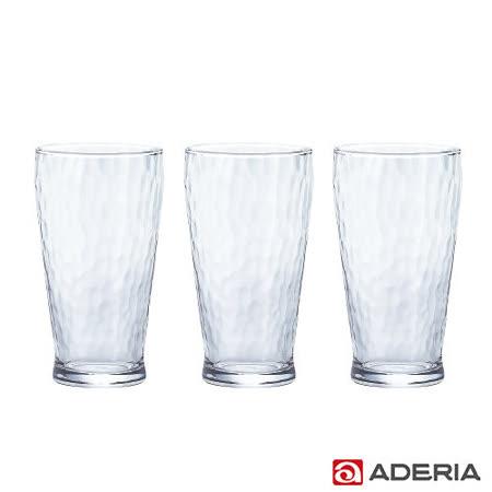日本百年手工玻璃藝術 ◆杯子內側凹凸設計,營造出清涼感的氛圍 ◆適合盛裝氣泡水、啤酒等各種飲料 ◆可使用洗碗機清洗 ◆透明玻璃水杯,內容物清晰明瞭