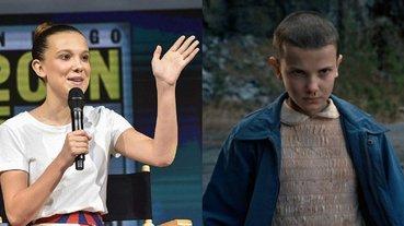 她才 15 歲!《怪奇物語》米莉芭比布朗片酬破 750 萬美元,擠身好萊塢 A咖女星行列!