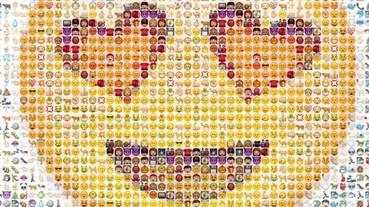 又有新的表情符號!79 個將在 2017 年推出的新 Emoji?
