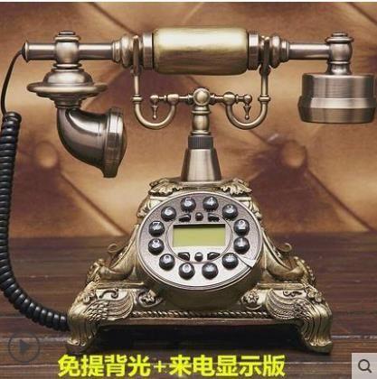 復古電話機頂爺時尚創意旋轉電話機仿古歐式田園復古電話機家用座機辦公電話JD