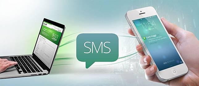Cara Menyadap SMS Orang Lain Tanpa Ketahuan