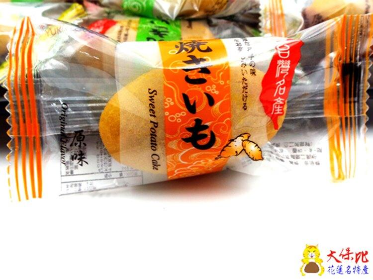 花蓮名產台灣番薯燒 (12盒一箱)   花蓮名產   名產   番薯燒   伴手禮   大保比  