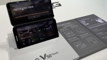 MWC 2019 新機直擊:LG V50 ThinQ + Dual Screen 雙螢幕玩法更多樣
