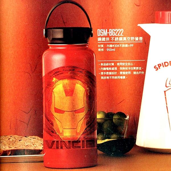 1.食品級材質,使用安全放心n2.內膽電解處理,保熱保冷效果更佳