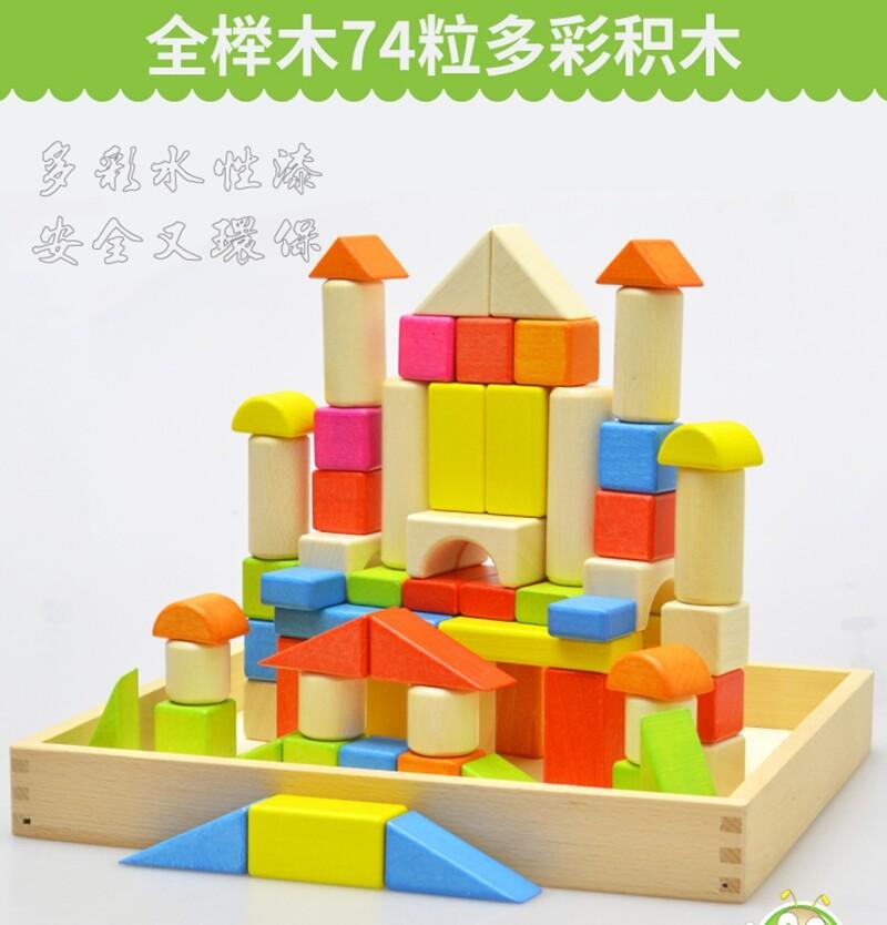 產品重量 2.2kg 產品尺寸33.5x30.2x4.5cm 提醒 木製玩具每組都是以手工用心製成 但是由於是純手工製作的商品有少數商品會有塗色不夠均勻或是極小的瑕疵有小小的掉漆 另外在海運或陸運途中