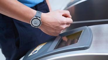 腕錶內建悠遊卡,Garmin 推出 vivolife 生活運動腕錶,運動、通勤、消費一錶搞定